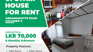 Upstair House for Rent Colombo 5 | 3 Bed | 70,000 Rental on Andarawatte Road