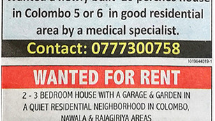 3 Bed house Wanted for Rent with Garden and Garage in Nawala, Rjagiriya - Wanted 10 Perch house
