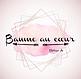 Logo Baume au coeur.png