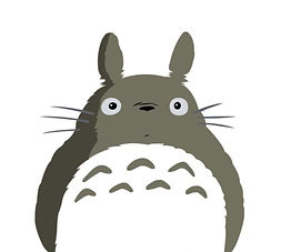 Totoro 2_edited.jpg