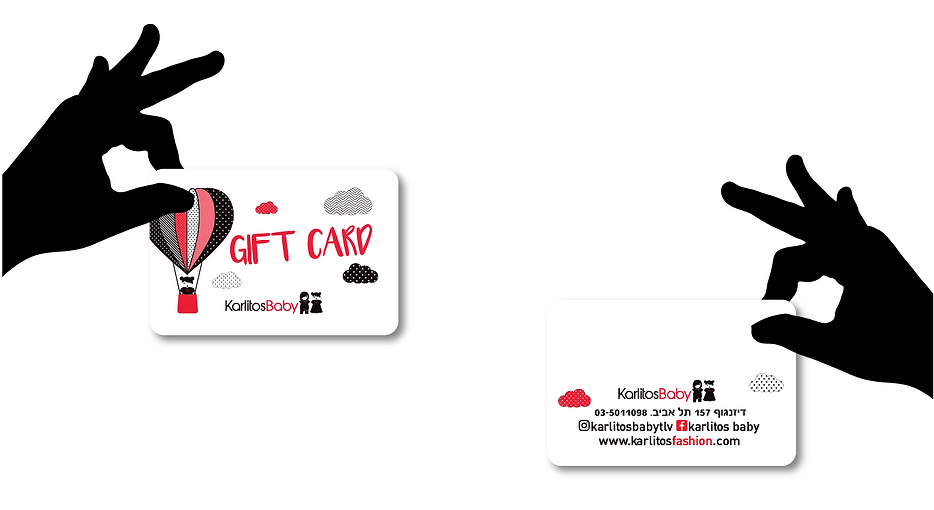 Gift Card.png