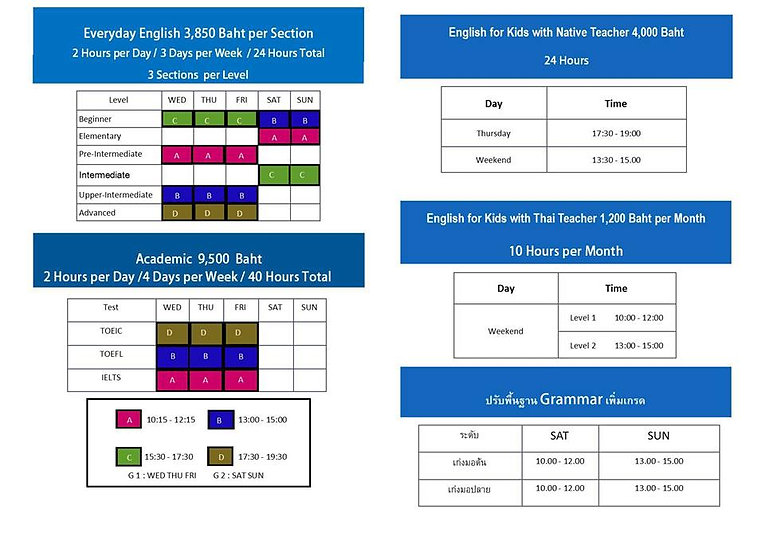 English Express Brochure 2 [English Only