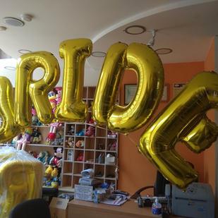 Μεγάλα μπαλόνια γράμματα  BRIDE