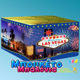 Las Vegas  Πυροτεχνήματα 49 βολών