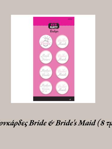 Κονκάρδες Bride & Bride's Maid (8 τμχ).j