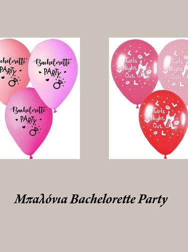 Μπαλόνια Bachelorette Party.jpg