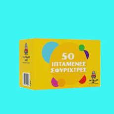 Ιπτάμενες Σφυρίχτρες Χρώματος 50 βολές