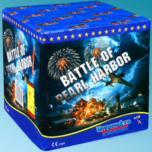 Pearl Harbor Πυροτεχνήματα 36 βολών
