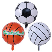 Μπαλόνι Μπάλα Ποδοσφαίρου μπάλα μπάσκετ και βόλει