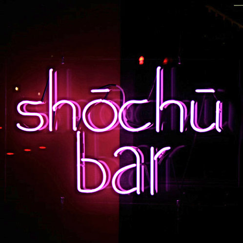 shochu bar Neonreklame Berlin-Mitte