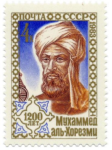 Мохаммад аль Хорезми. (Узбеки)..jpg