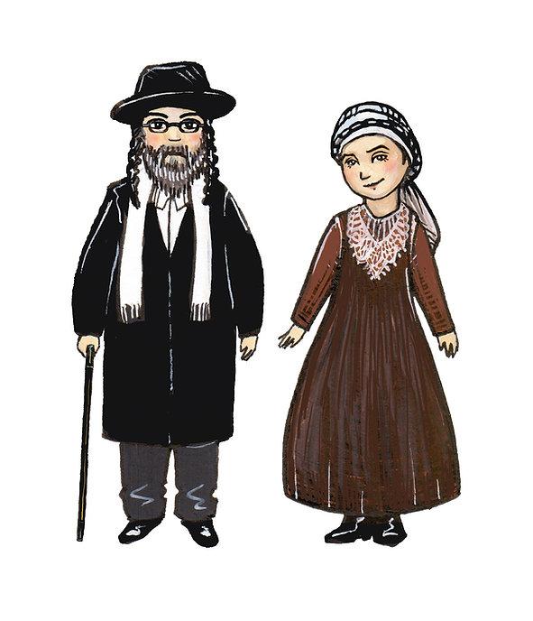 Открытку марта, костюмы народов россии в картинках евреи