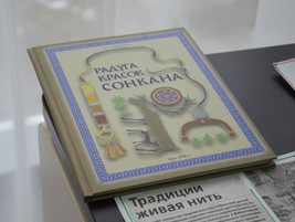 Создание детской литературы на эвенкийском языке