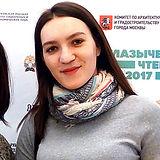 Sertakova.jpg