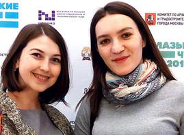 """Победители конкурса тьюторов готовятся к мастерской """"Университет и город"""""""