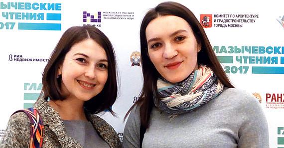Екатерина Сертакова и Мария Букова