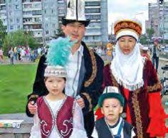 Киргизкая семья.jpg