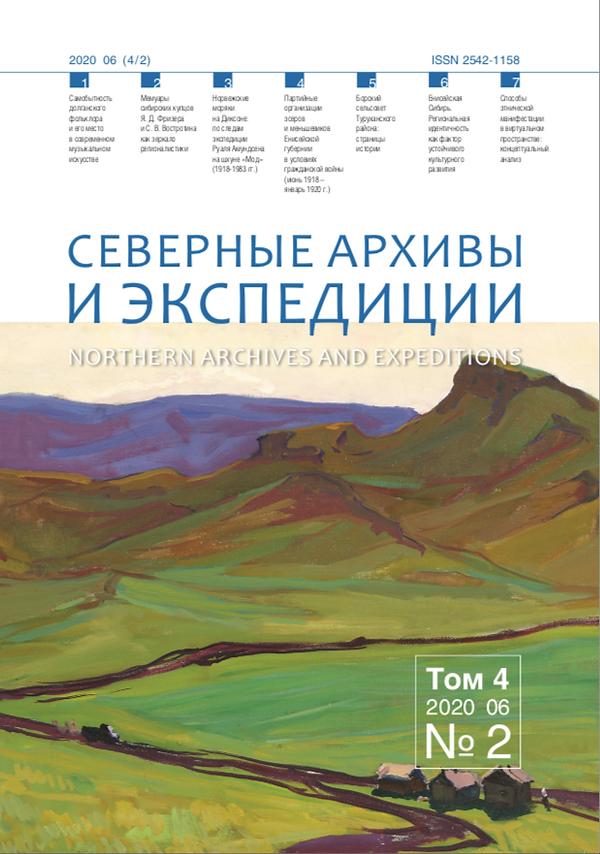 обложка САиЭ 2-2020.png