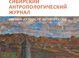Наши журналы в перечене ВАК