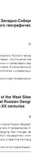 ff5d9a_8ecc098c621c4875a1d36470665df16c~mv2.png