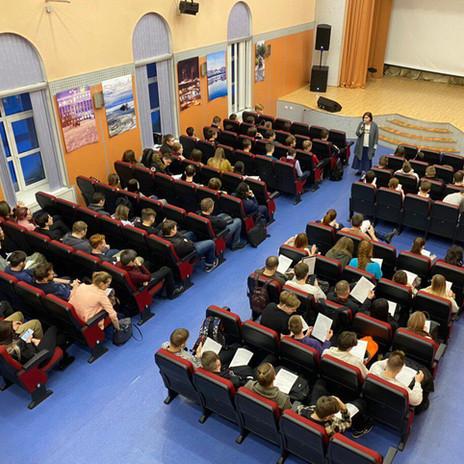 В Норильске прошел лекторий по профилактике экстремизма