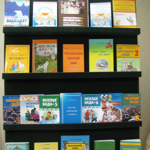 Выставка методической литературы Информа