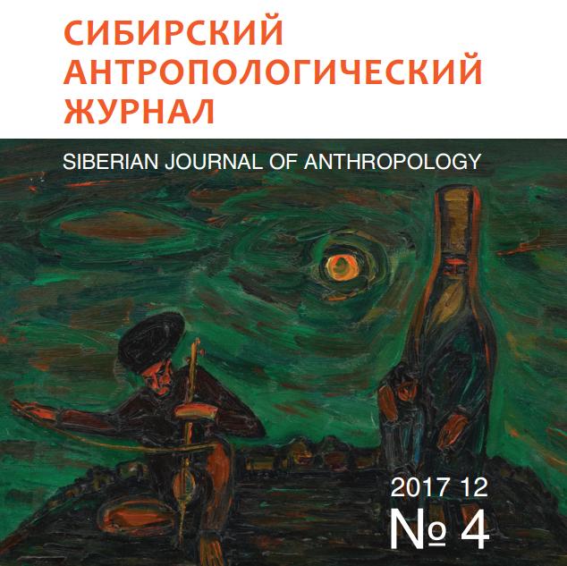 2017 №4