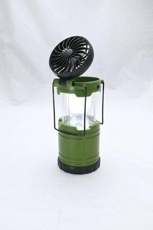 LED Fan Carry Light