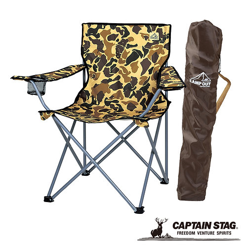 Captain Stag - CampOut Lounge Folding Chair