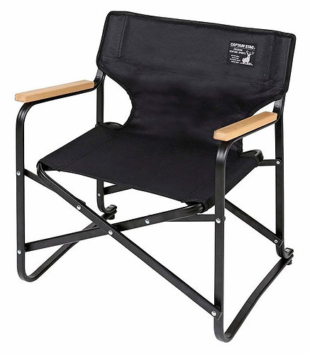 Captain Stag - CS Black Label Low Style Director Folding Chair