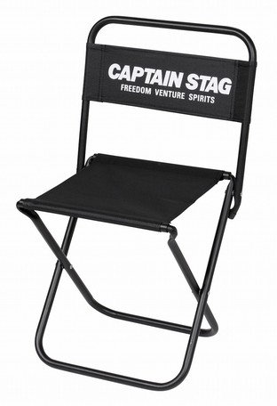 Captain Stag - Captain Stag Folding Small Chair