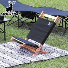 Captain Stag - CS Black Label Low Style Chair
