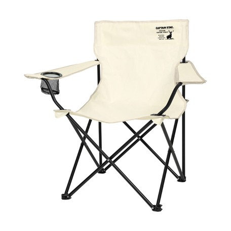 Captain Stag- Captain Stag Folding Lounge Chair