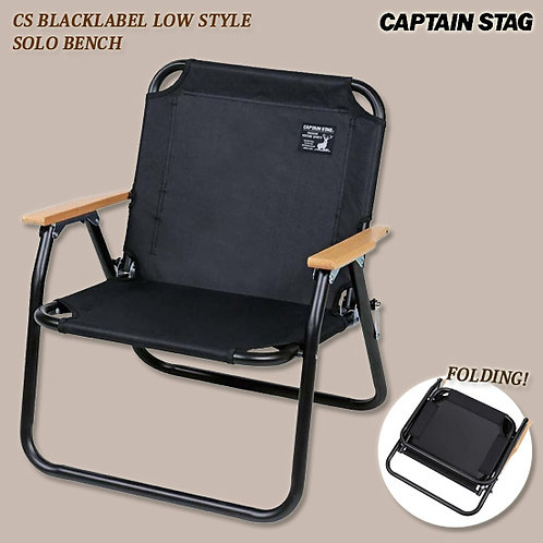 Captain Stag - Captain Stag Black Label Folding Chair