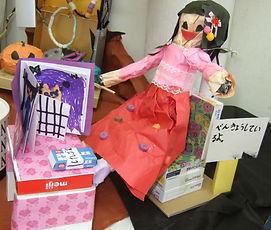 2017-12-24 アトリエ作品展 069.JPG