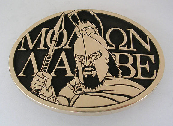 Molon Labe Spartan Belt Buckle