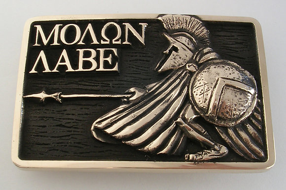 Molon Labe Fighting Spartan Belt Buckle