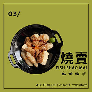 AB WEBSITE MENU - Fish Shao Mai.jpg