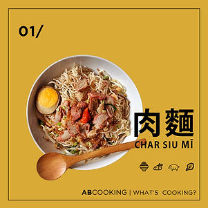 AB WEBSITE MENU - char siu mi.jpg