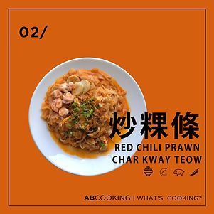 AB WEBSITE MENU - char kway teow.jpg