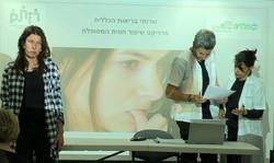 תיאטרון פלייבק החבר׳ה מאיכילוב