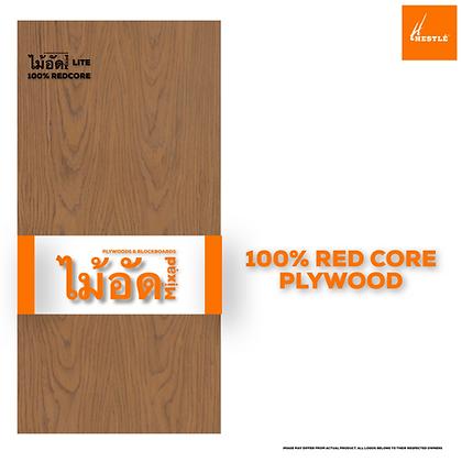 Mixad Lite Plywood