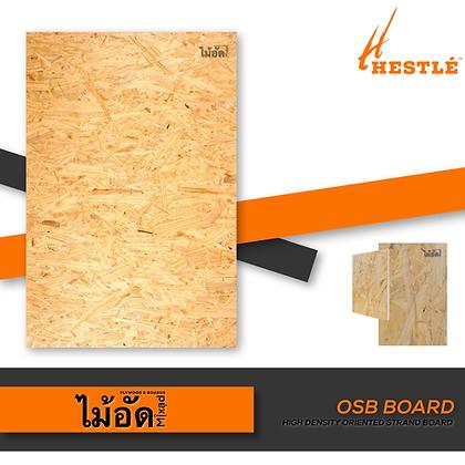 Mixad OSB Board - High Density Oriented Strand Board