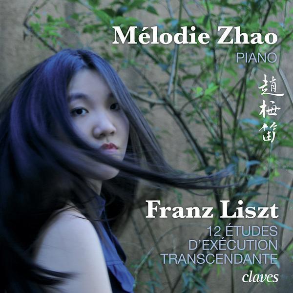 Mélodie Zhao - Liszt Etudes d'exécution transcendante