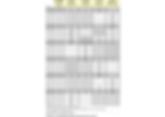 raspored 12.19. slika.png