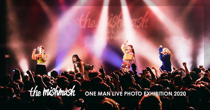 themishmash_2020.jpg