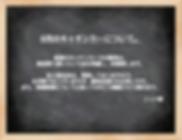 スクリーンショット 2020-08-06 11.17.47.png