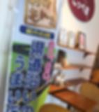 スクリーンショット 2019-08-03 14.24.36.png