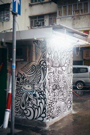VANS x HKWALLS - HONG KONG