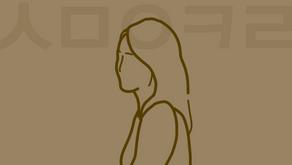 [지수] 세미나의 효용